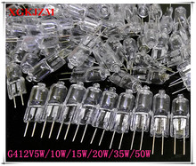 Ultra low price g4 12 v 20 w halogen lamp G4 12V 5W / 10W / 15W / 20W / 35W / 50W bulb inserted beads crystal lamp halogen bulb