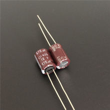 50pcs 470uF 16V Nippon Chemi-Con NCC KZG Series 8x12mm Ultra Low ESR 16V470uF Motherboard Capacitor