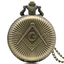 Masonic Free-Mason Freemasonry Design Antique Bronze Fob Pocket Watch With Chain Necklace Free Shipping