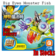 FC3203 161pcs Magic Magician Big Eyes Monster Fish Building Blocks Bricks Harry Enlighten Poter Toys for children Christmas Gift