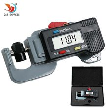 Precise Digital Thickness Gauge Meter Tester Micrometer 0-12.7MM 0.01MM digital thickness gauge thickness gauge(China)