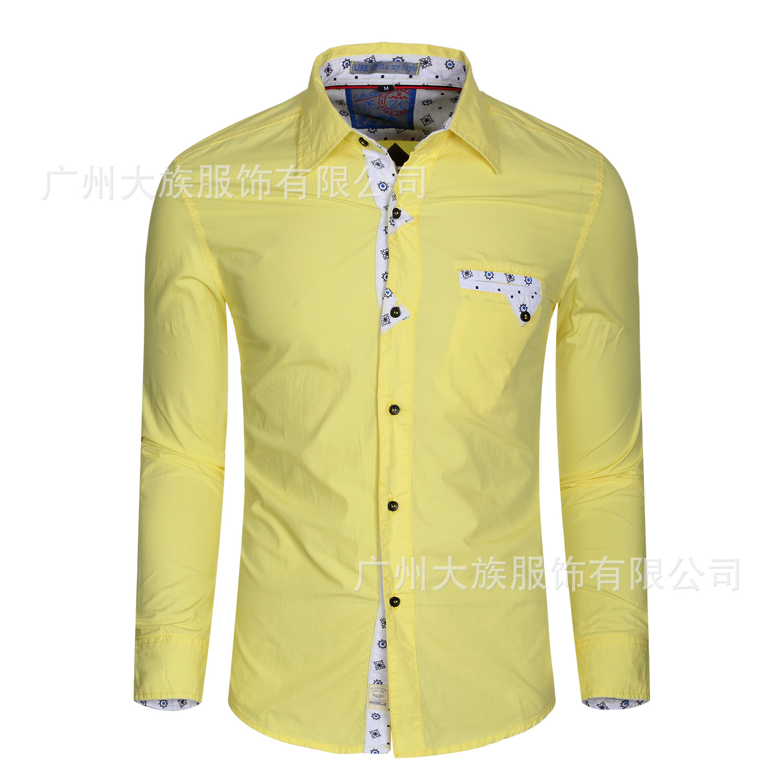New fashion of shirt 1