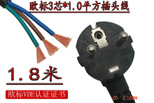 European Standard Plug Line VDE Authentication 3*1.0 Square 1.8 Mio Standard Plug Line 16A European Standard Power Cord(China)