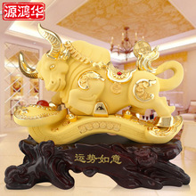 Yuan Honghua Wood New Fortune wishful cattle craft ornaments resin crafts shop office decoration
