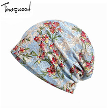 [TIMESWOOD] Lace Fabric Hollow Jacquard Modal Lined Hats Women's Hedging Cap Lady Knitting Hats Beanies For Summer Autumn Spring(China)