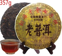 Free shipping Ripe puer tea 357g of red seal Black Tea puerh slimming tea, Beauty, health, organic foods puer tea
