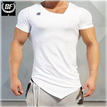 2017 sommer Mode Marke T-Shirt Mens Turnhallen Kleidung V-ausschnitt Kurzarm Slim Fit T-shirt Ftiness Men compression T-shirt ho(China)