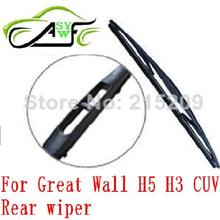 "Free Shipping Car rear wiper blades For Great Wall H5 H3 CUV Soft Rubber WindShield Wiper Blade , Size 14"" (350mm)"