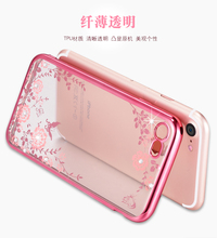 Buy Royal Luxury Fashion Silicon phone Case Apple IPhone 8 Case Diamond Crystal Glitter TPU Soft Back Cover Shell 4.7 inch for $1.79 in AliExpress store