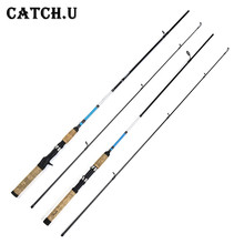 "7""  M Actions 3-15g Test 6-10lb Casting Spinning Lure Carbon Fishing Rod"