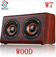 Wooden Bluetooth speaker suitable for mobile phone notebook speaker PC socket TF card/AUX mini speaker bass sound SiTU brand