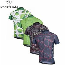KEYIYUAN 2017 Mens Cycling Jersey Ropa Ciclismo Short Sleeve MTB Team Shirt Size S-5XL - Red Store store