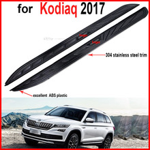 new arrival side step side bar running board for Kodiaq 2017+, powerful loading, top quality supplier, quality guarantee.