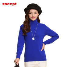 zocept Fashion Women's Cashmere Sweaters Winter Female Solid Color Turtleneck Long-Sleeved Knitted Soft Warm Wool Pullovers(China)