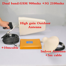 Dual Band GSM 3G Repeater GSM 900 MHz 2100 MHz W-CDMA UMTS Repetidor 3G Antenna Signal Amplifier 2G 3G Cell Phone Signal Booster