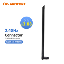 Comfast wireless wifi antenna 7dBi SMA Copper Connector Indoor Omni direction Antenna high gain wifi cable antenna