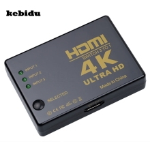kebidu High Quality Mini 3 Port 1.4b HDMI Switch 3in1 Switcher 3D 4K x 2K HDMI Splitter HDMI Port for HDTV 1080P Vedio(China)