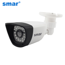 Smar 2MP IP Camera Outdoor Waterproof CCTV 1080P 15fps HD Network Bullet Camera 3.6mm Lens IR-CUT Filter P2P Cloud Onvif Hot(China)