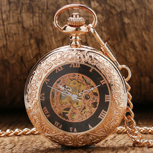 Bronze Golden Glass Men Watch Hind Wind Mechanical Pocket Watch With Necklace Chain Steampunk relogio(China)