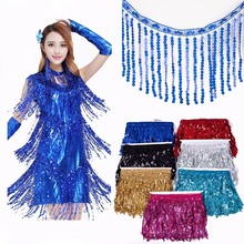 14.5-15CM Blue Laser sequined Fringe trimming lace For Latin Dance Dress,sequin Fringe trims 9yards/lot