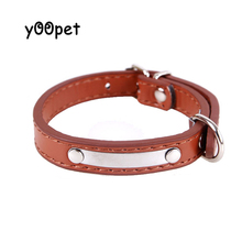 Adjustable Dog Collar PU Leather Dogs Collars For Small Dogs Cat  Collar Necklace Pet Jewelry Pet Supplies Dog Collars Leather