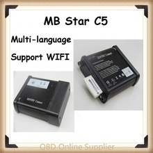 Support multi-language best MB STAR C5 SDConnect Wireless C5 Multiplexer Diagnostic Tools with WIFI upgrade of MB STAR C4