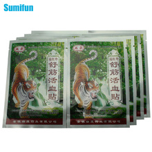 64Pcs Chinese Pain Relief Patch Far-infrared Paste Release Body Muscle Shoulder Back Knee Massage Plasters Tiger Balm C205