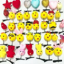 2017 Cute Korean Hair Clips Cute Chicken 3D Hairpins Yellow Headband Hair Accessories for Women Girls Baby Duck Barrettes 2pcs(China)
