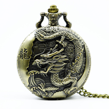 Retro Engraving Dragon Bronze Quartz Pocket Watch Necklace Pendant Clock(China)