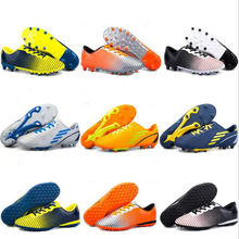 Football shoes broken nail male and female children youth shoes people grass non-slip wear-resistant sports shoes football ZQX23(China)