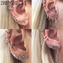2017 trendy zinc alloy metal stud Earring Super set Round Square Ball Alloy Earrings For Women silver earrings Best Gifts