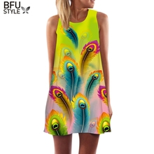 Buy 3d Peacock Dress And Get Free Shipping On Aliexpress Com