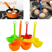 Zero Silicone 3 Egg Holder Boiler Cooking Egg Boiler Egg Cooker Holder Poacher Dipper Boiler 170321
