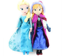 40cm 2pcs/lot Plush Doll Toys Unique Gifts Cute Girls Toys Princess Anna& Elsa Doll Girl Birthday Gifts Pelucia Boneca Juguetes(China)
