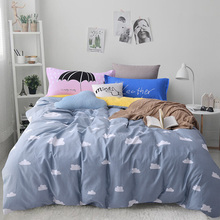Twin Queen Size Fitsheet Kids Adults Bedding sets Grey Pink Color Clouds Sky Duvet cover Bed Linen 4 pcs 100% Cotton Bed set