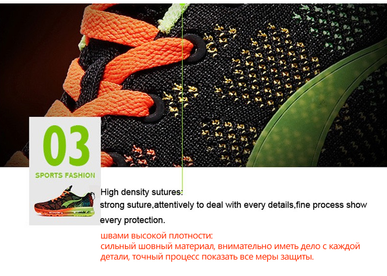 Onemix Autumn Music Rhythm Breathable Knit Vamp Outdoor Mens Running Shoes Women Sport Shoes Running Sneakers Men Sport Shoes 21