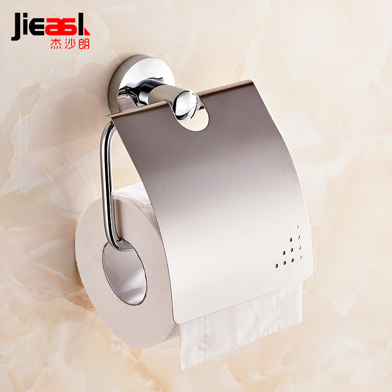 Jieshalang Copper Towel Rack Sanitary Toilet Paper Holder for Toilet Paper Rolls of Paper Toilet Roll Holder Creative Frame 5651<br>