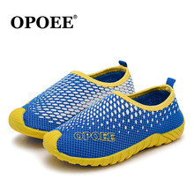 New 2017 hot sales canvas light slip on kids shoes breathable unisex fashion baby boys girls shoes Patch cool children sneakers