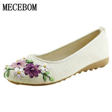 2017 New Women Flower Flats Slip On Cotton Fabric Casual Shoes Comfortable Round Toe Student Flat Shoes Woman Plus Size 2812W