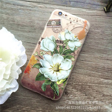 SZYHOME Phone Cases for IPhone 6 6s 7 Plus Case Retro Floral for IPhone 7 Plus Embossment Discounted Mobile Phone Cover Capa