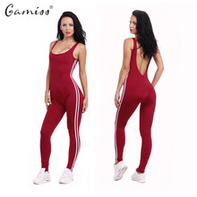 Gamiss New Summer Sport Yoga Set Sexy U-neck Backless Women Closed-Fitting Jumpsuit Gym Running Sport Wear Suit Workout Clothes