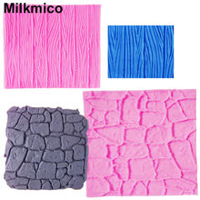 Milkmico C117 2pcs/lot Dry Wall &Bark Formas De Silicone Mold Castle Stone Bark Cake Tools Fondant Cake Molds Cupcake Mould