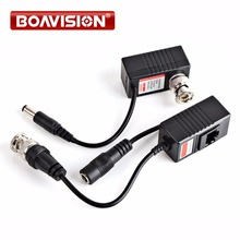 10Pair CCTV CAT5/5E/6 Cable Balun RJ45 Video Power Balun Video Power Transceiver For HD AHD,HDCVI HDTVI 720P/1080P CCTV Camera(China)