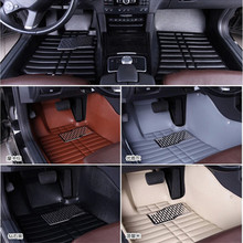 Car Floor Mats Covers top grade anti-scratch fire resistant durable waterproof 5D leather mat for toyota,Camry,Corolla,Styling(China)