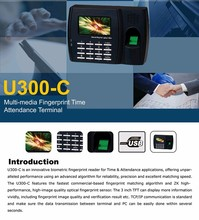 U300-C online attendance system attendance track machine time clock device(China)