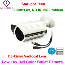 Sony Chipset 0.00001lux Starlight CCD Camera LOW LUX Day and Night Color Image CCTV Bullet Camera with 2.8-12mm varifocal lens