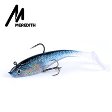 Meredith fishing 4pcs 19.4g 10cm JXJ15-10 long tail soft lead fish fishing lures luminous fishing tackle soft baits Wobblers(China)