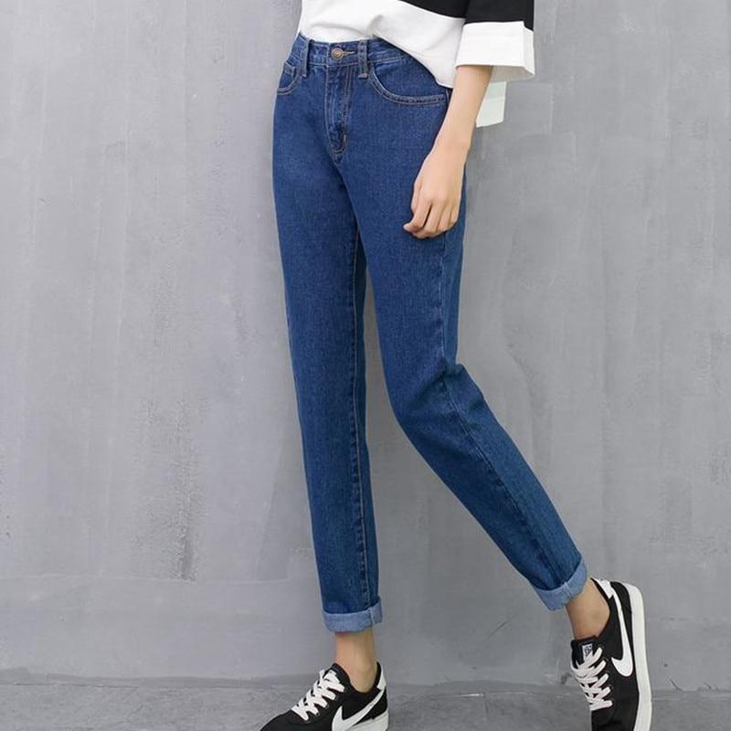 New BF style light blue womens jeans High waist  women nine points pants Large size loose harem pants FemaleОдежда и ак�е��уары<br><br><br>Aliexpress