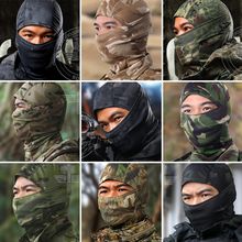 Airsoft Tight Multicam Camouflage Balaclava Hood Tactical Paintball Motorcycle Bicycle Army Helmet Protection Half Face Masks