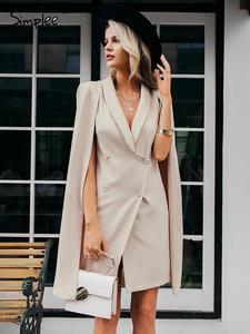 Simplee Women Dress Blazer Cloak Celebrity Office Female V-Neck Ladies Solid Sleeveless